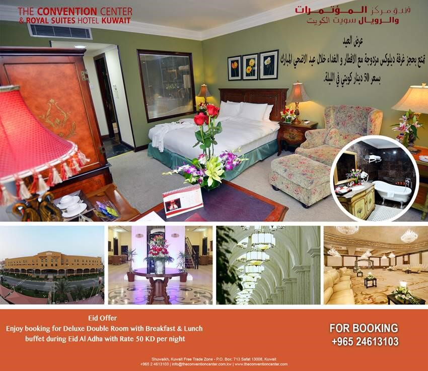 The Convention Center & Royal Suites - Special Offers